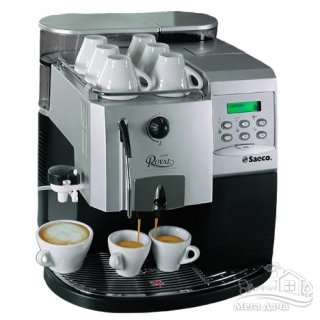 Кофемашина Philips Saeco Royal Cappuccino