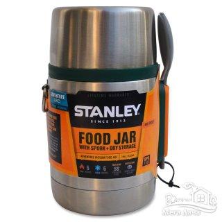 Термос для обедов с ложкой STANLEY Adventure 0,53 L (10-01287-023)