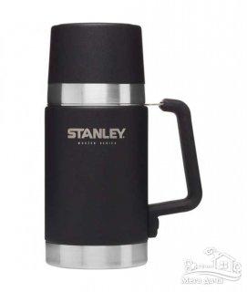 Термос для обедов Master 0,7 l Stanley (10-02894-002)